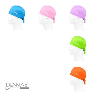 Denmax Surgeon Cap Autoclavable