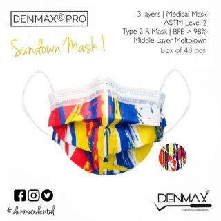 Denmax 3 Layer Mask ( Printed / Smiley )